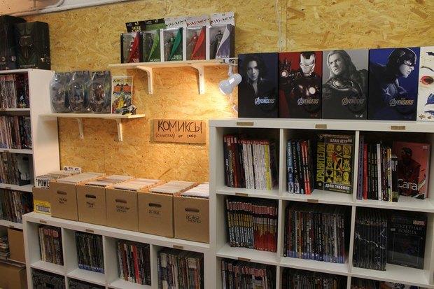 В«Этажах» открылся магазин комиксов. Изображение № 1.