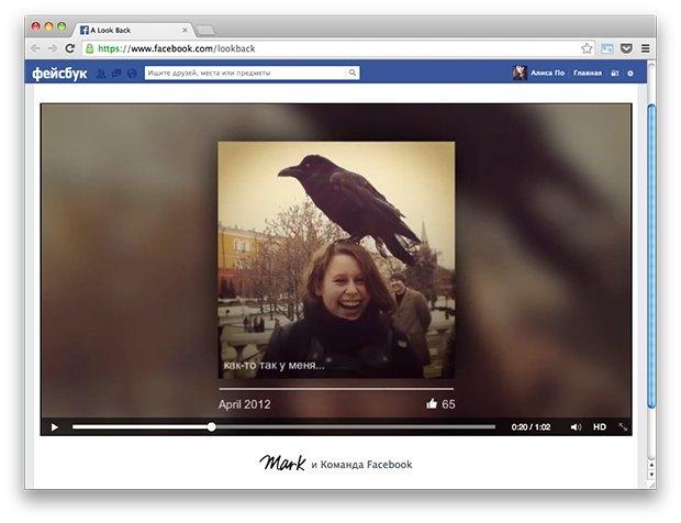 Ссылки дня: Профессии будущего, ностальгический сервис Facebook и каверы, затмившие оригиналы. Изображение № 3.