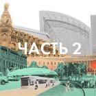 Петербуржцы могут предложить свои идеи по развитию города в «Твиттере». Изображение № 6.