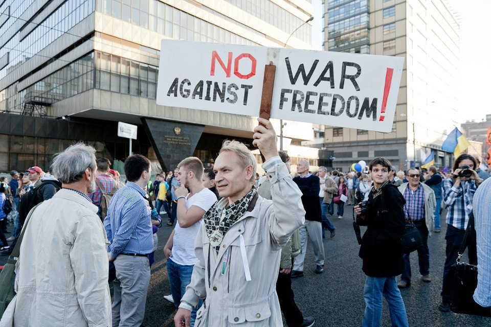 Участники и лозунги «Марша мира». Изображение № 23.