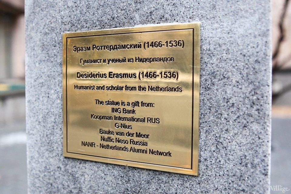 Фоторепортаж: Памятник Эразму Роттердамскому вМоскве. Изображение № 3.