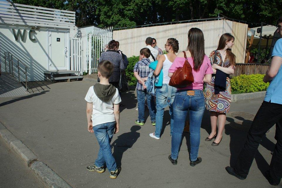 Как выглядит парк Горького в выходной день. Изображение № 17.