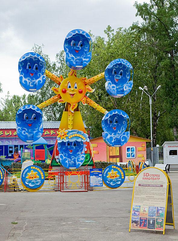 Карусель-карусель: 6 московских парков аттракционов. Изображение № 46.