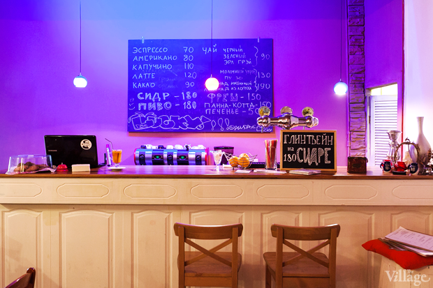 Новое место: Кафе All Days Are Lucky. Изображение № 2.
