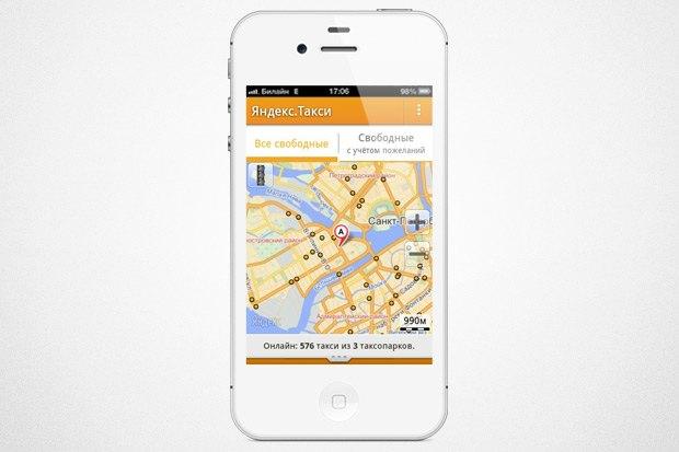 Эксперимент The Village: Как работает «Яндекс.Такси». Изображение № 1.
