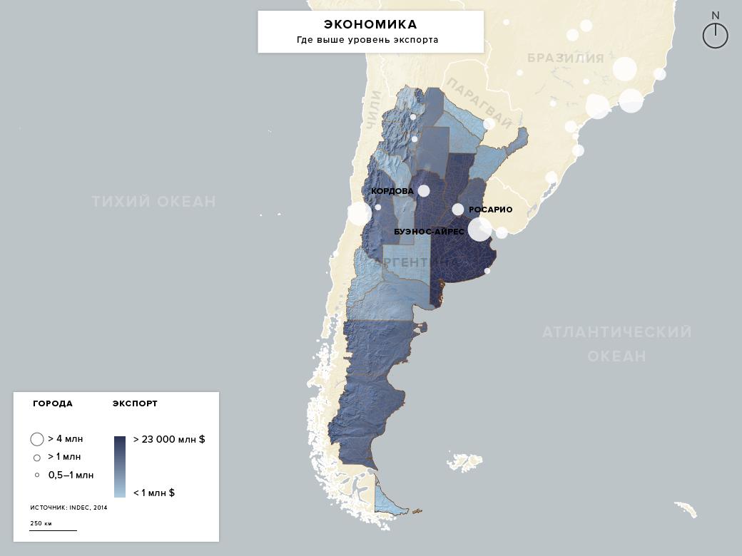 Стоит ли переезжать в Аргентину. Изображение № 7.