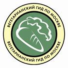Изображение 23. Напротив Третьяковской галереи открылось вегетарианское кафе.. Изображение № 1.