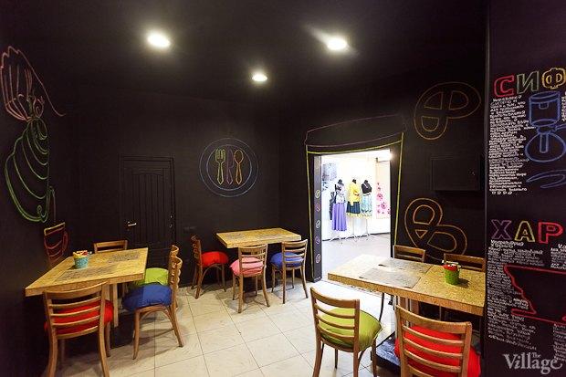 Новое место: Кофейня «ДоМоД». Изображение № 16.