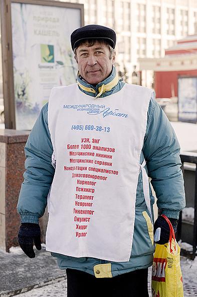 Изображение 7. Сплошные минусы: уличные работники о борьбе с холодом.. Изображение № 9.