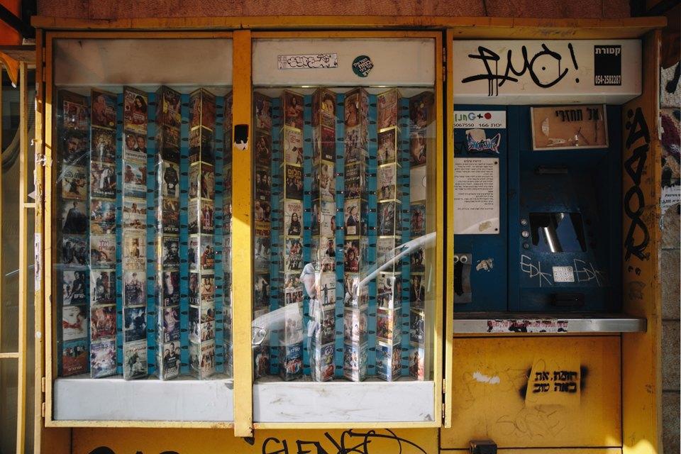 Флорентин, квартал баров ивечеринок в Тель-Авиве. Изображение № 5.