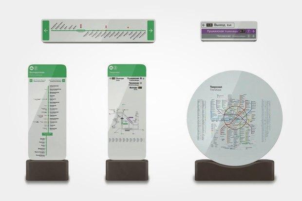 Мэрия представила концепцию городской навигации. Изображение № 1.
