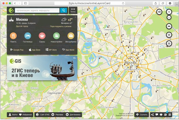 Появилась карта стрит-арта Москвы. Изображение № 1.