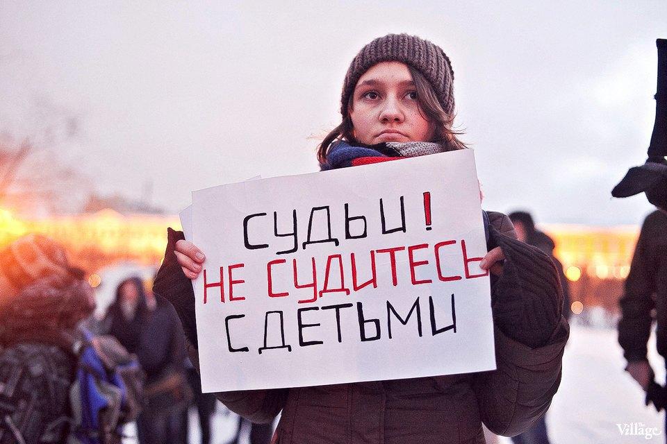 Фоторепортаж: митинг взащиту Городской клинической больницы №31. Изображение № 18.
