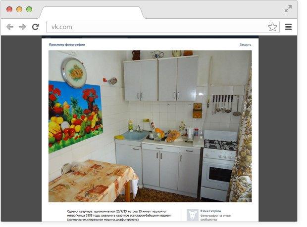 Бабушкин вариант: Какисправить интерьер квартиры всоветском стиле. Изображение № 2.
