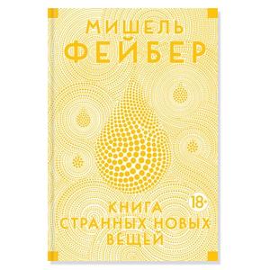 Книги и события на ярмарке non/fiction. Изображение № 22.
