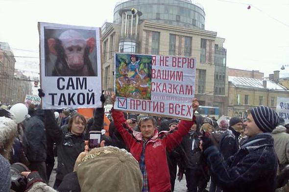 Фотография: http://twitter.com/KFKnews. Изображение № 7.