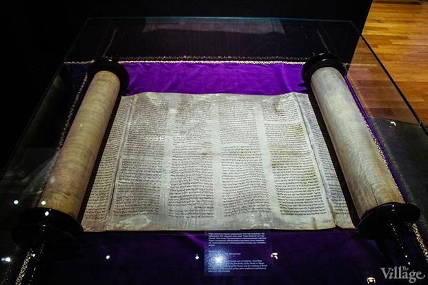 Новое место: Еврейский музей и Центр толерантности. Изображение № 20.