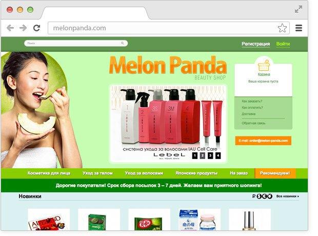 12 онлайн-магазинов косметики. Изображение № 8.