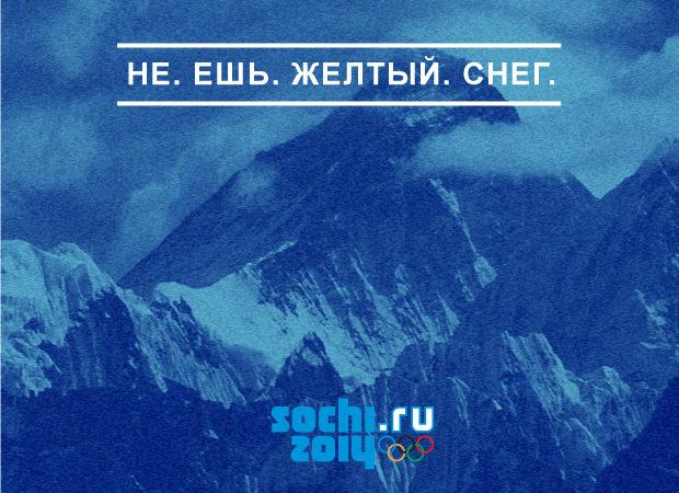 Итоги 2012: Главные слова ифразы уходящего года (Часть1). Изображение № 23.