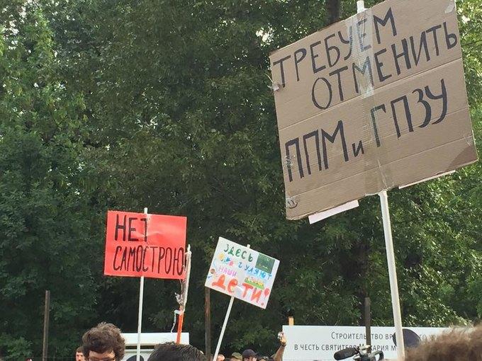 В парке «Торфянка» начался митинг против строительства храма. Изображение № 7.
