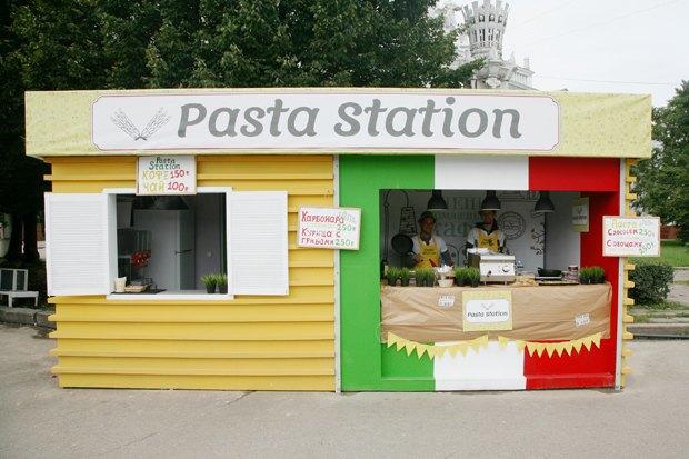 На ВВЦ открылся киоск Pasta Station. Изображение № 2.