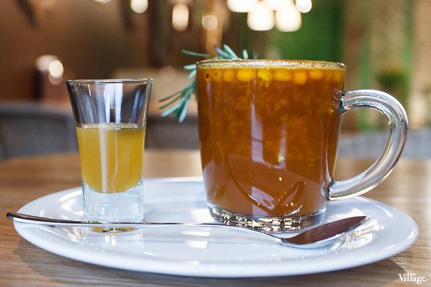 Горячий напиток с шиповником и облепихой — 250 рублей. Изображение № 24.