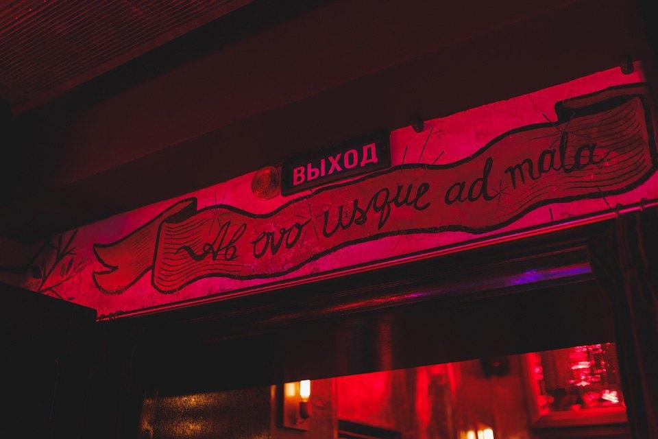 Открытие бара #LOL Дениса Симачёва. Изображение № 19.