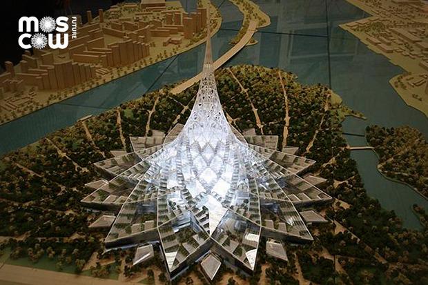 Дизайн-студия Smart Heart предложила бренд Москвы. Изображение № 15.