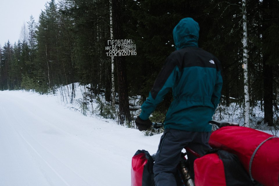 Как изачем ехать взимнее велопутешествие. Изображение № 9.