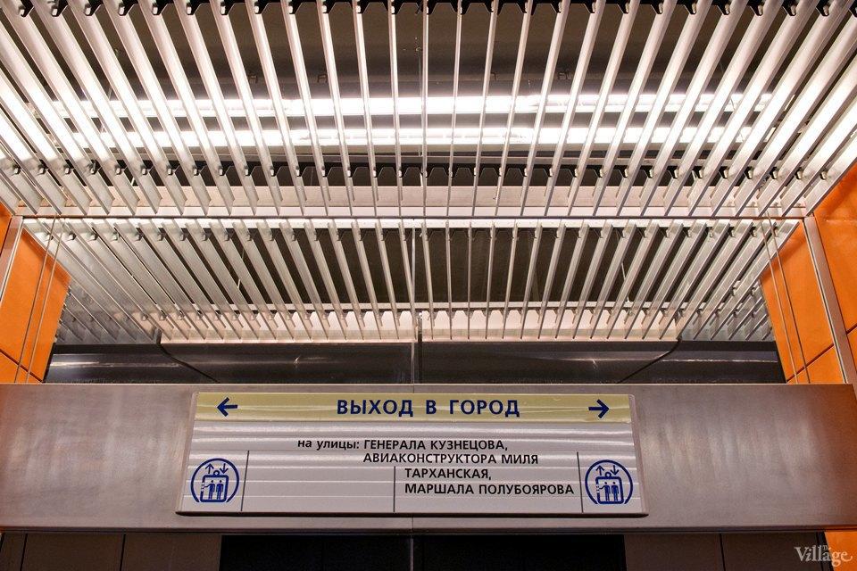 Фото дня: Новые станции метро «Лермонтовский проспект» и «Жулебино». Изображение № 6.
