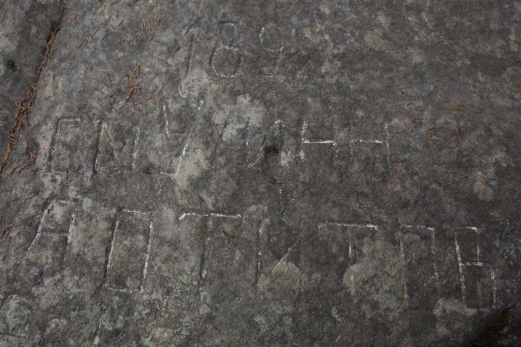 Надписи, сделанные российскими туристами в XIX веке на камнях в парке Круунунпуйсто . Изображение № 34.