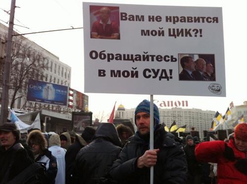 Онлайн-трансляция: Шествие и митинг «За честные выборы». Изображение № 65.