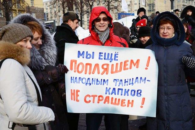 Арт-хаос: Кто противостоит Сергею Капкову. Изображение № 4.