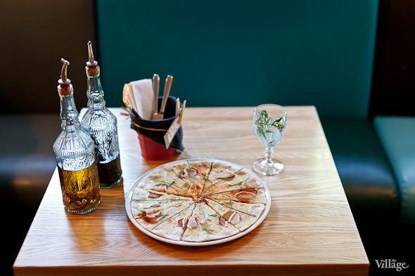 Пицца деревенская — 250 рублей. Изображение № 25.