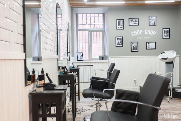 Новое место (Петербург): Мужская парикмахерская Chop-Chop. Изображение № 20.