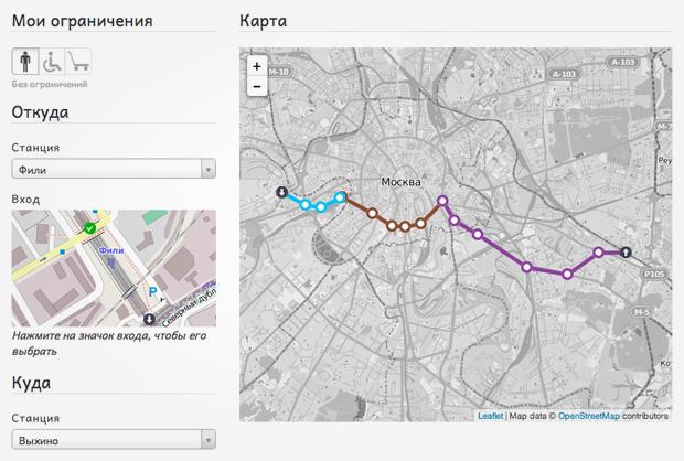 Личный опыт: Как сделать метро более доступным. Изображение № 13.