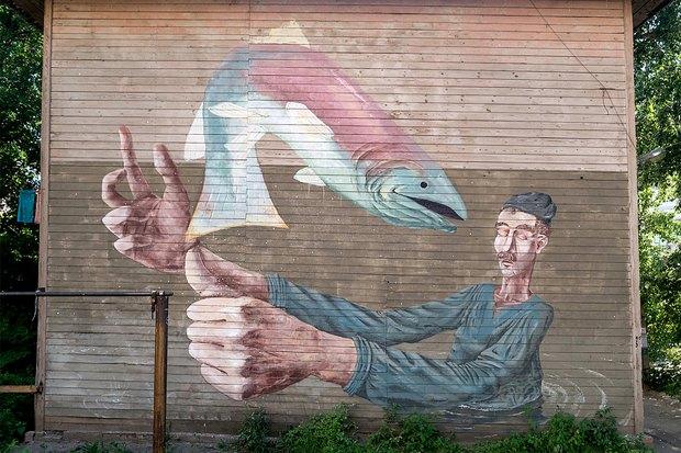 Как раскрасить улицы России. Изображение № 9.