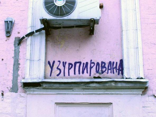 Прямая речь: Художник Кирилл Кто о защите городской среды. Изображение № 19.