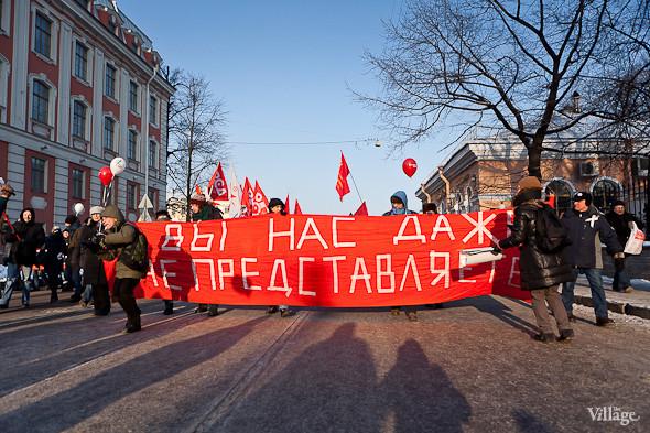 Фоторепортаж: Шествие за честные выборы в Петербурге. Изображение № 42.