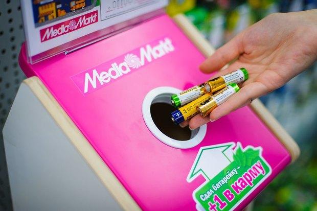В Media Markt появились пункты сбора опасных отходов. Изображение № 1.