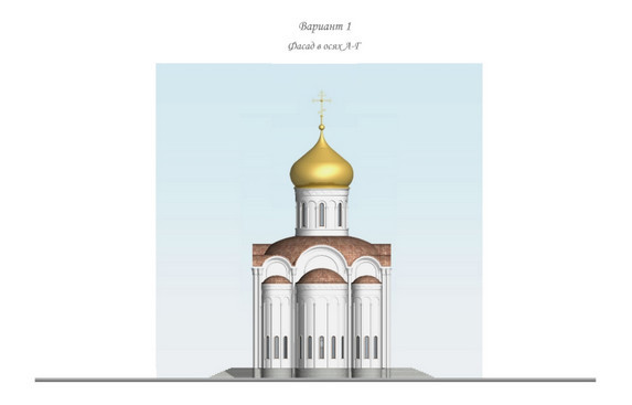 Около Академии ФСБ построят модульный храм. Изображение № 8.