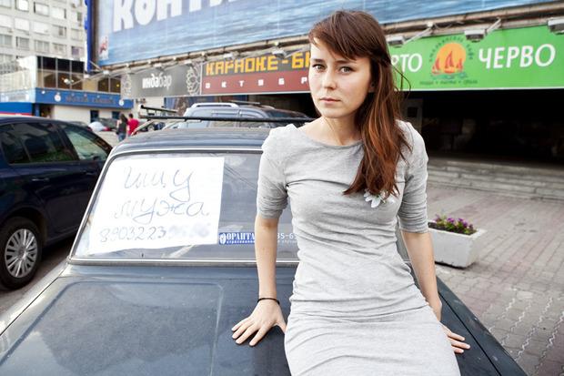 Эксперимент The Village: Какнайти мужа в Москве. Изображение № 2.