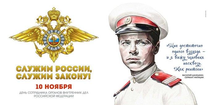 Ко Дню полиции вПетербурге появятся плакаты сГлебом Жегловым . Изображение № 4.