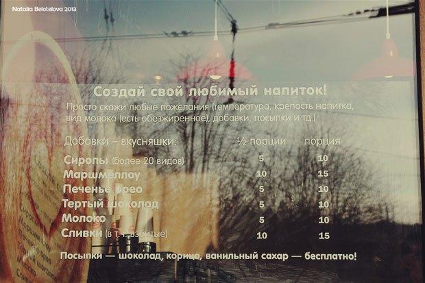 На «Нарвской» открылся киоск Coffee Go. Изображение № 2.