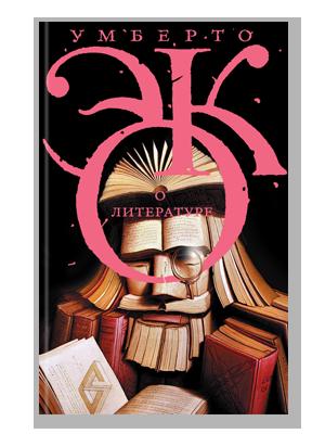 15 книг весны. Изображение № 8.