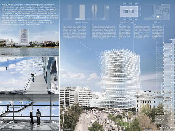 Проект реконструкции Пирейской башни. Изображение № 12.
