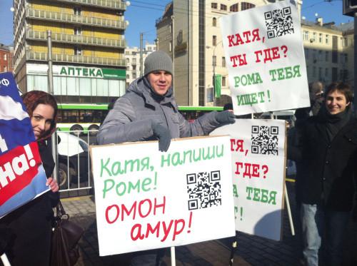 Онлайн-трансляция: Митинг на Новом Арбате. Изображение № 3.