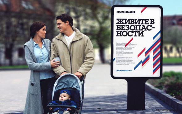 В сети занялись ребрендингом российской полиции. Изображение № 11.