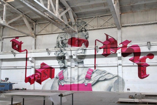 Предоставлено пресс-службой Музея уличного искусства streetartmuseum.ru. Изображение № 21.