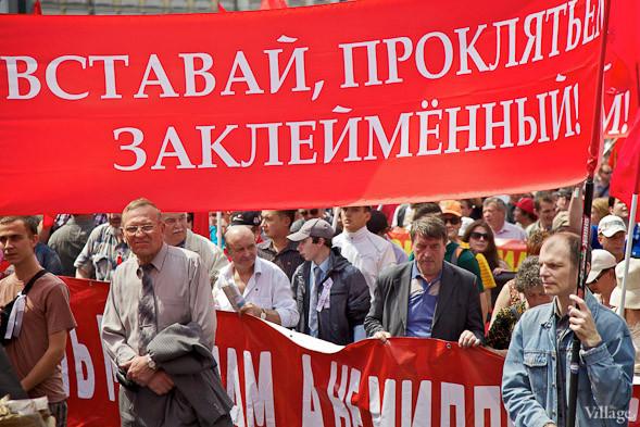 Фоторепортаж: «Марш миллионов». Изображение № 15.